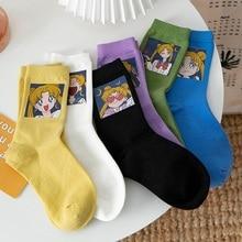 Funny Socks Embroidery Sailor-Moon Korean Girl Kawaii Anime Women Cotton Lovely 1-Pair