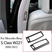 قطع غيار السيارات B-عمود منفذ الهواء الإطار الكسوة ABS ألياف الكربون لمرسيدس بنز S الفئة W221 S300L 350L 2008-12 الملحقات الداخلية