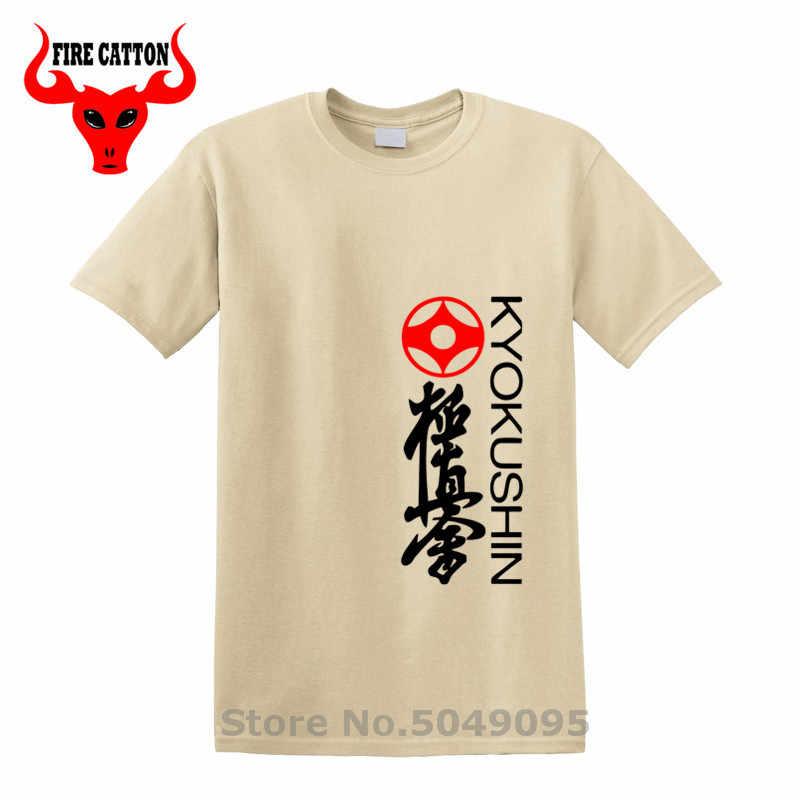 Kyokushin קראטה T חולצה גברים חולצה Kyokushin קאי לוגו חולצות Masutatsu אויאמה קראטה יפן קאנג 'י Custom Tees קוברה קאי חולצת טי