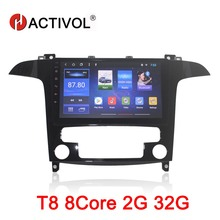 HACTIVOL 9 Octa Core 2G RAM 32G Car dvd gps navigation for Ford S-Max s max 2007-2008 Android 8.1 car radio stereo wifi map hactivol 2 din car radio face plate frame for ford s max s max 2007 2008 car dvd gps player panel dash mount kit car accessories