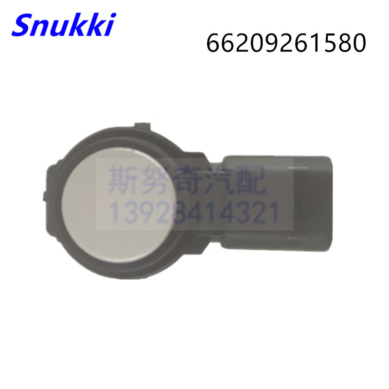 66209261580 PDC Sensor de asistencia de estacionamiento de respaldo - Electrónica del Automóvil
