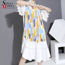 New 2020 Korean Style Summer Fashion Casual White Printed Shirt Dress Lace Sleeve Knee Length Lady S