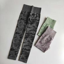 Sports Pant Women Seamless Camo Yoga Gym  Pants High Impact Sport Fitness Shockproof Running