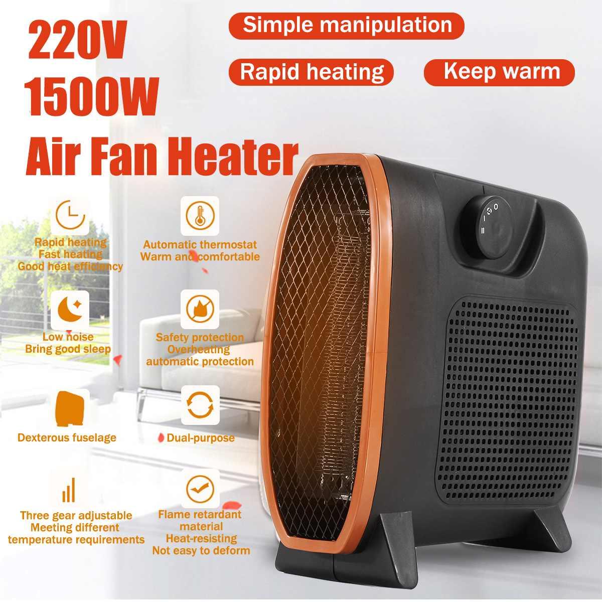 220V 1500W Electric Heater Mini Fan Heater Desktop Household Heating Stove Radiator Warmer Winter Handy Room Heater Air Cooler