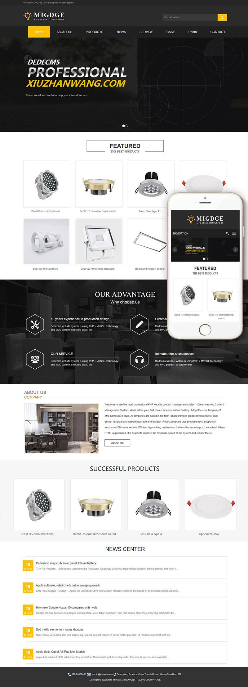 DEDECMS织梦黑色响应式灯具灯饰欧美外贸网站模板自适应手机WPA