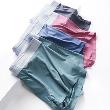 4pcs/Lot MenS Underwear Man Boxer Summer Ice silk Breathable Sexy Youth Boxer Ventilate Shorts Four shorts super thin L 3XL
