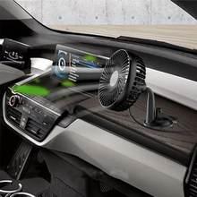 Автомобильный вентилятор с одной головкой на присоске 55 дюйма