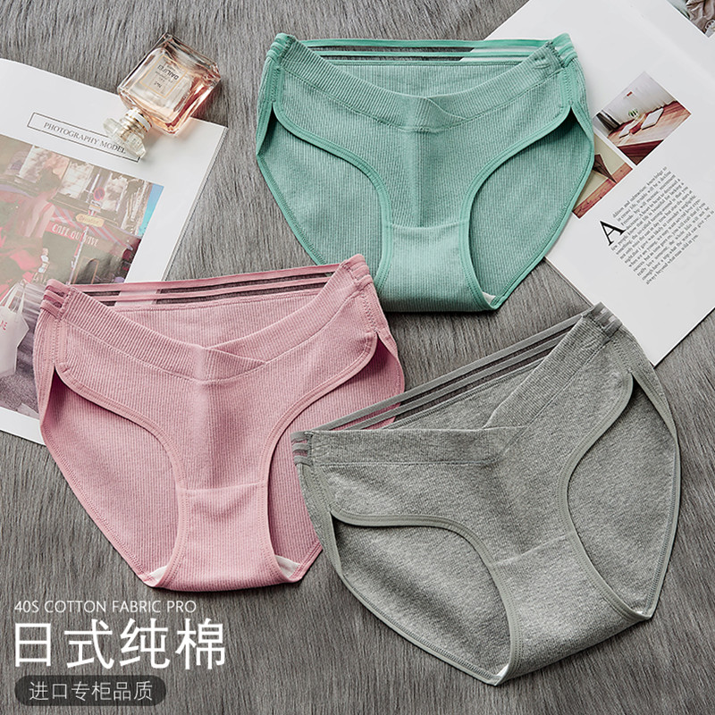 3013# 1PC Sexy Hollow Out Breathable Maternity Panties Summer Striped 40S Cotton Underwear For Pregnant Women Pregnancy Briefs