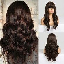 Perruques synthétiques à frange ondulées brunes foncées, Perruques longues résistantes à la chaleur pour femmes noires, perruques afro-américaines