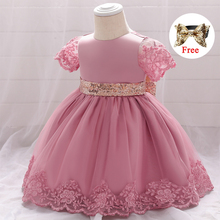 Summer Baby Girl Dress Infant Baptism First Birthday Party G