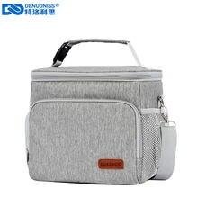Denuoniss Портативная сумка для ланча в офис водонепроницаемая
