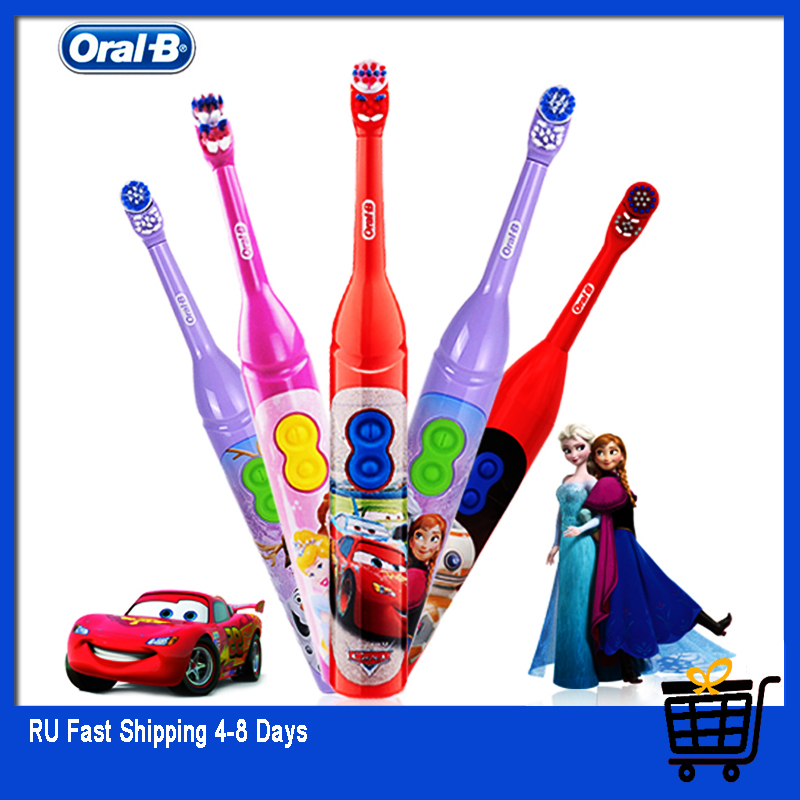 Oral B Electric Tooth brush for Children Gum Care Rotation Vitality OralB Health Kids Soft ToothBrush Battery Powered