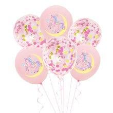 12inch Colorful Unicorn Balloon Confetti Latex Balloon Baby Birthday Party Decoration Helium Balloon Happy Birthday Balloon