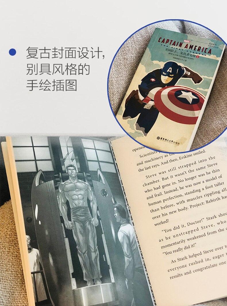 Capitão américa 1 avengers vanguard romance inglês