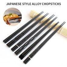 1 Pair Japanese Chopsticks For Sushi Non-Slip Food Chop Reusable Chinese Chopsticks Tableware Gift Kitchen Tools