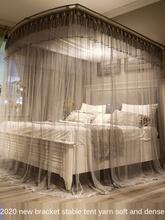 Wysuwana moskitiera typu U do gospodarstwa domowego 1 5m1 8m 1 2m 2 baldachim do łóżka wspornik podłogowy tanie tanio CN (pochodzenie) Trzy-drzwi Bold stainless steel China mainland Jiangsu Province Nantong City xixia 3 doors Summer 2020