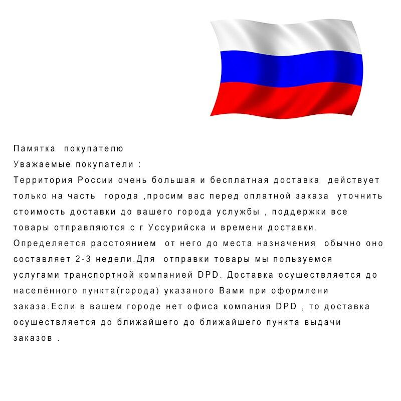 Купить доставка по россии в  розницу и оптом от 2 штук складной компьютерный