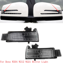 1 Pair Rear view Mirror Turn Signal Light LED for Mercedes W204 W212 W221 Rearview Marker Lamp Yellow
