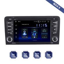 Car Radio 1 Din GPS Navi for Audi A3 S3 2004 2005 2006 2007- 2011 2012 2013 Android 9.0 PX6 DSP IPS HDMI 4Gb+64Gb RDS WIFI Map(China)