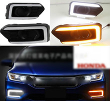 цена на For Honda City Grace 2017 2018 2019 Turn Yellow Signal Relay Waterproof ABS 12V Car Lamp DRL LED Daytime Running Light Fog Lamp