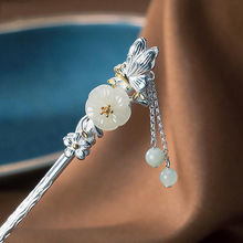 Jewelry Hairpin Retro Charm Silver Women Pendant Magnolia Hetian Flower-Aristocratic