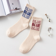 Tide brand spring and summer socks stockings creative retro tide custom basketball