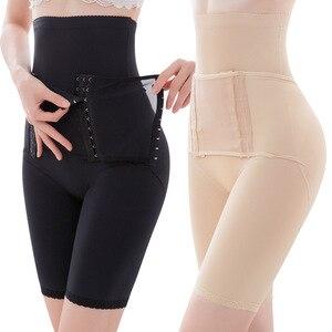 Image 2 - women high waist panty hook eye waist Colombian girdle butt lifter Soft silky panties postpartum body shaper fat burn boy Shorts