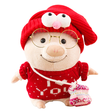 1pc Peluche Lovely With Glasses Little Bag Pig Plush Toys No