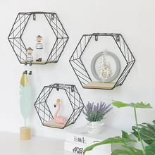 Storage rack Iron Hexagonal Grid Wall Hanging Shelf Combination removable Geometric Figure bedroom Decoration