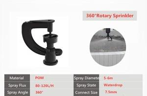"""Image 3 - Snelle Verzending 200 Pcs Automatische Irrigatie Sproeier Met 1/4 """"Barb Tuin Micro Irrigatie Sprinkler Kas Roterende Nozzle"""