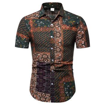 W stylu Vintage Paisley bluzka w roślinny wzór mężczyźni Slim Fit Camisa Masculina 2019 nowy koszula z mieszanki bawełny i lnu mężczyźni plaża koszula hawajska męskie 5XL tanie i dobre opinie Liva girl Casual Shirts Krótki COTTON Linen Pojedyncze piersi Koszule Men Shirt Suknem Print Skręcić w dół kołnierz