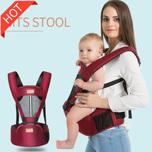 Dropshipping months ergonomic baby carrier baby sling gabesy baby carrier ergonomic carrier backpack hip wrap carrying children все цены