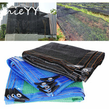 NIEYY Shade Mesh Shade Sail Awning Outdoor Garden Net Sunshade Hood Scope Sunshade Dust Cover Shading Net Insulation Net 6 Pin capsicum cultivation under shade net