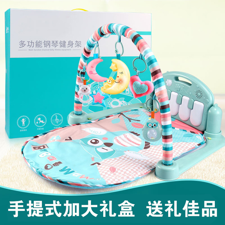 Infant Gift Set Newborn Baby Men And Women BABY'S FIRST Month Gift Newborn Baby Products Encyclopaedia Toy Gift