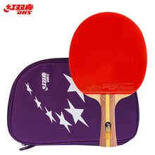 DHS table tennis racket two-star single shot gift racket double-sided anti-adhesive personality double tennis racket necklace