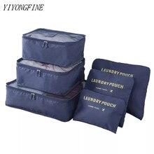 Многофункциональный 6шт. Путешествия сумки водонепроницаемый одежда хранение багаж органайзер сумка упаковка куб мужчины и женщины путешествия хранение сумка