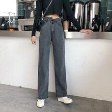 Весенние джинсы zosol 2020 новый стиль свободные брюки для похудения