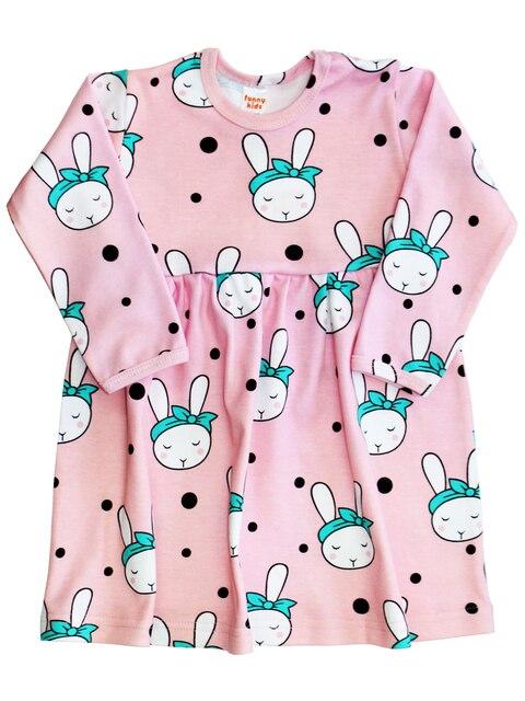 Платье Веселый малыш для девочки