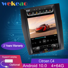 Wekeao tela vertical tesla estilo 12.1 android android android 10.0 carro dvd player rádio do carro para citroen c4 c4l ds4 gps 2011-2016 4g