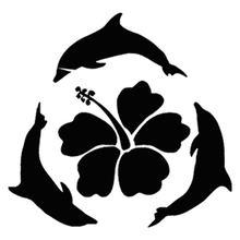 Водные дельфины гибискус цветок стена домашнее стекло автомобильная