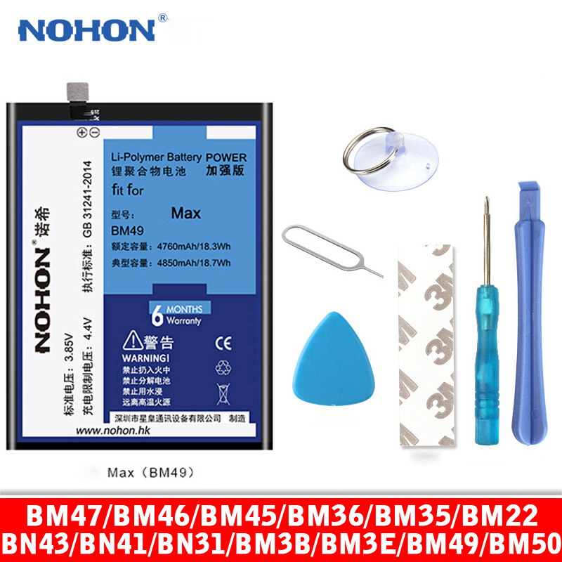 NOHON BM47 BM46 BM45 BN43 BN41 BN31 BM22 BM35 BM36 BM49 BM50 BM3B BM3E Battery For Xiaomi Mi 5 8 4C 5S Max 2 5X Redmi 3 3S 3X 4X