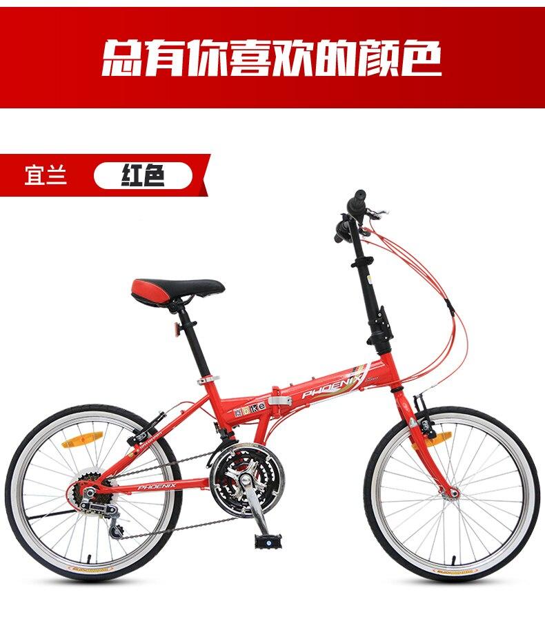 variável adulto masculino e feminino falou roda estudante bicicleta