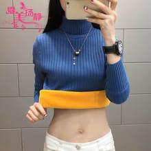 Новый плюшевый и утолщенный свитер с высоким воротником для