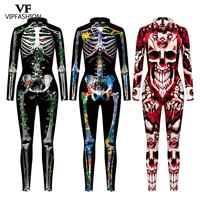 Disfraz de Halloween de VIP FASHION para mujer, estampado de esqueleto de Calavera, traje Zentai, traje Sexy para fiesta de carnaval, traje Purim