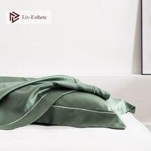 Liv-Esthete Dark Green 100% Nature 25 Momme Mulberry Satin Silk Pillowcase Silky Healthy Skin Pillow Case For Women Men Kids
