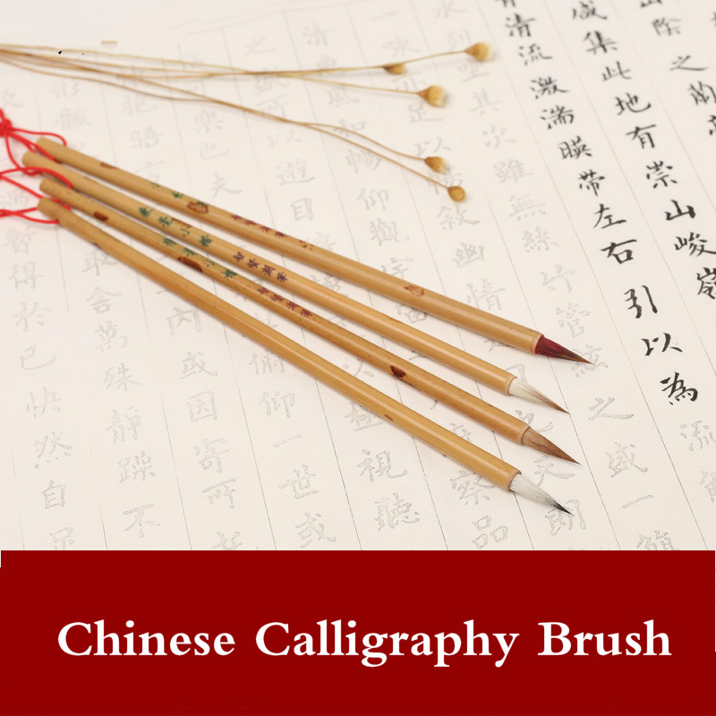 Chinese Traditional Calligraphy Brush Pen Set Weasel Hair Writing Brushes Claborate-sty Brush Bird Scriptliner Pens Paperlaria