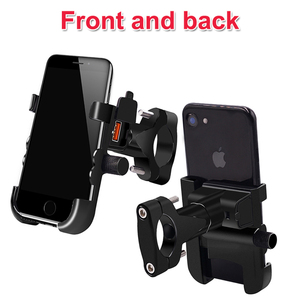 Image 4 - 防水アルミ合金オートバイ携帯電話のナビゲーションをサポートusb充電器ホルダーバイクハンドルバーマウントクリップブラケット