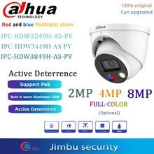 Dahua original cheio-color ativo dissuasão ip câmera 2mp IPC-HDW3249H-AS-PV & 4mp IPC-HDW3449H-AS-PV & 8mp IPC-HDW3849H-AS-PV