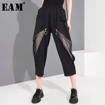 [EAM] High Elastic Waist Black Zipper Grid Harem Trousers New Loose Fit Pants Women Fashion Tide Spring Summer 2020 1U48401