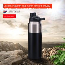 Large Outdoor Insulated Stainless Steel Bottle Men and Women Fitness Portable with Couple Sports Creative Solid Color Kettle russian large capacity insulated stainless steel bottle outdoor portable travel kettle car kettle